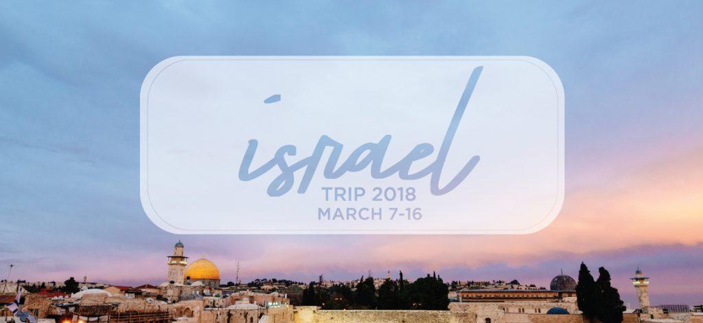 israeltrip_logo_banner